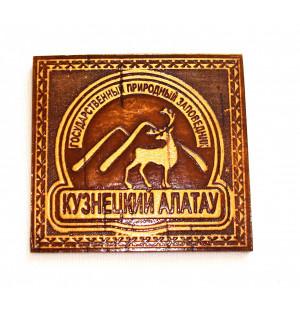 "Магнит ""Герб Кузнецкий Алатау"" 7,5*7 см"