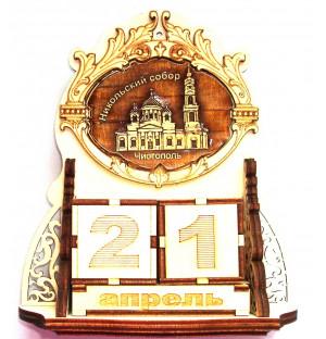 """Календарь """"Чистополь Никольский собор"""" 12*5*17см"""