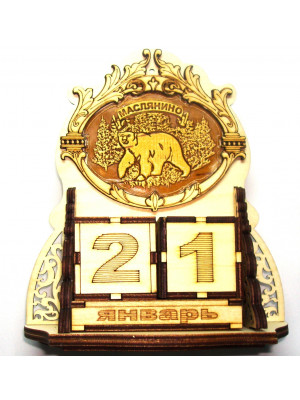 """Календарь """"Маслянино Медведь"""" 12*5*17 см"""