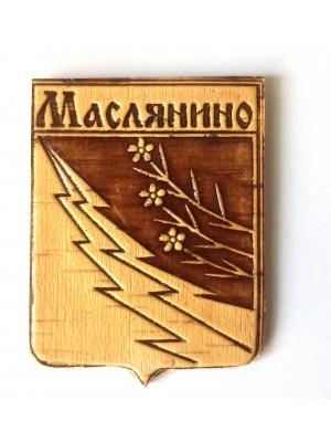Магнит «Маслянино Герб» 5,5*7см
