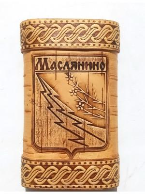 "Портсигар ""Маслянино Герб"" 7*10*2см"
