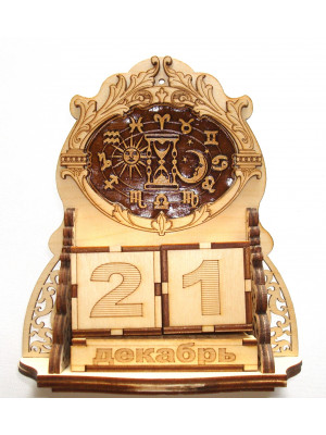 """Календарь """"Гороскоп"""" 12*5*17 см"""