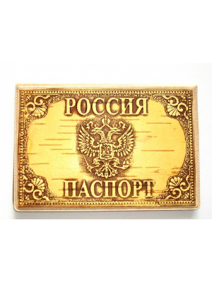 Обложка на паспорт в бересте 13*9 см